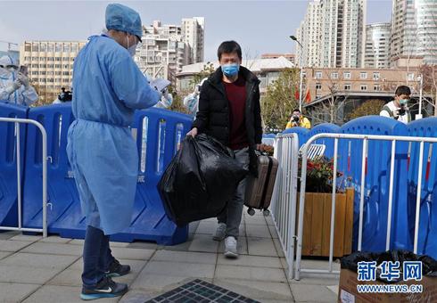 所有境外进京人员均进行14天隔离观察