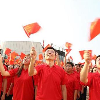 多地青年庆祝新中国成立70周年